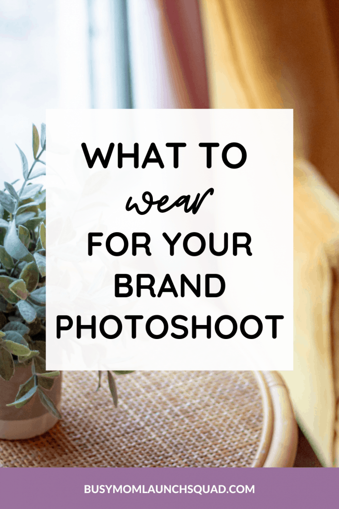What to wear for your brand photoshoot